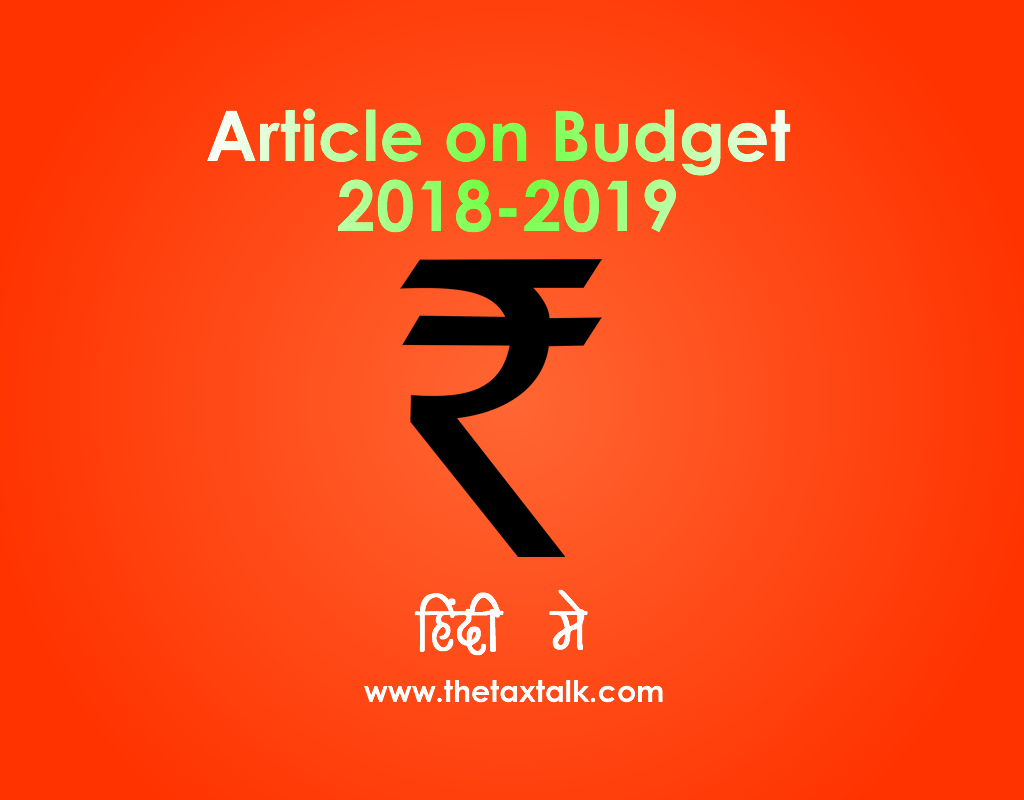 ARTICLE ON BUDGET