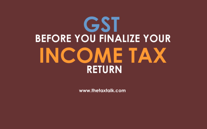 implementation of GST