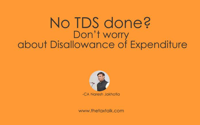 No TDS done