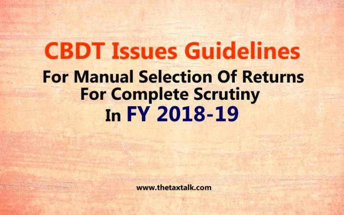 Manual Selection Of Returns