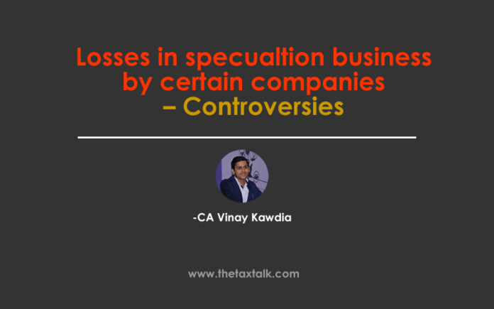 Losses in speculation business