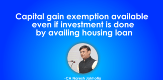 Capital gain exemption available even if investment is done by availing housing loan