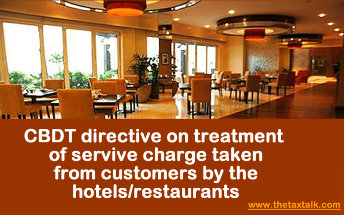 CBDT directive on treatment of service charge taken from customers by the hotels/restaurants