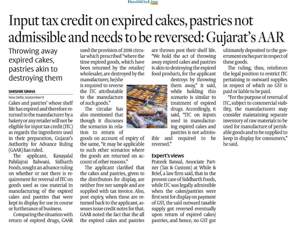 ITC on expired Cake and Pastries is not admissble and need to be reversed : Gujarat AAR